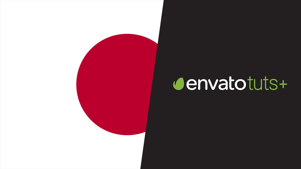 envato-translations-big-in-japan