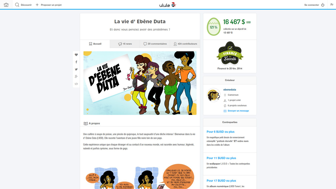 La vie d'Ebène Duta sur http://fr.ulule.com/