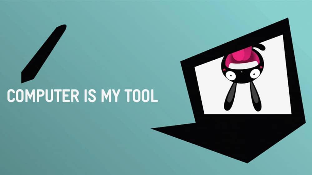 L'ordinateur est mon outil