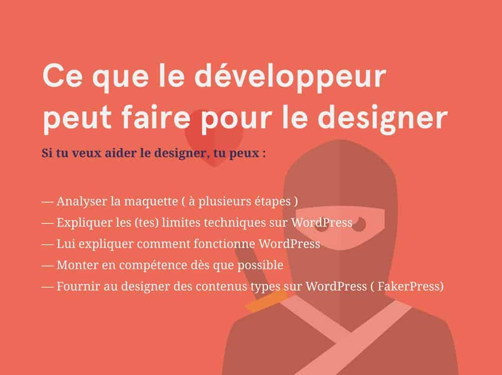 post-reconcilier-developpeurs-designers-developper-help