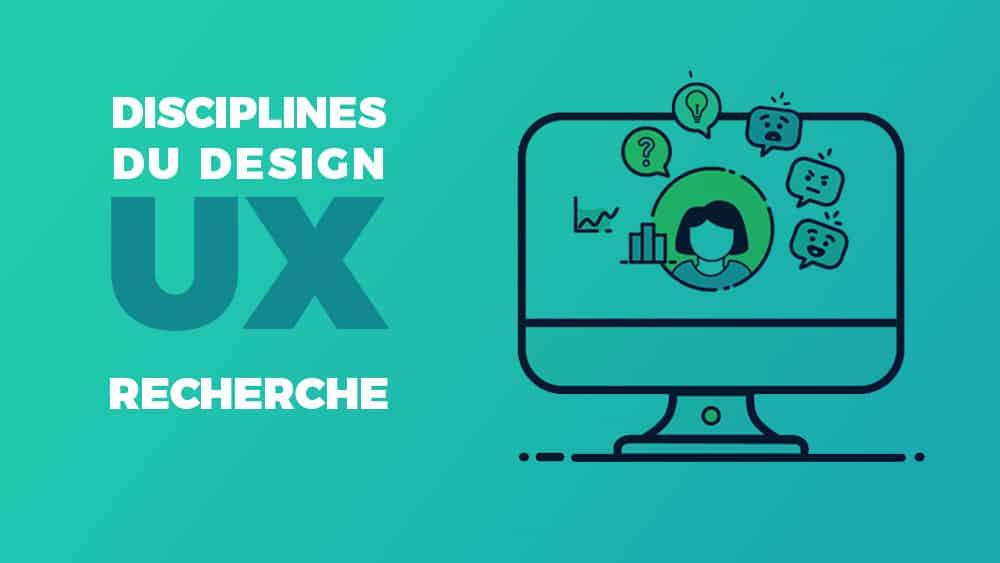 disciplines-ux-recherche