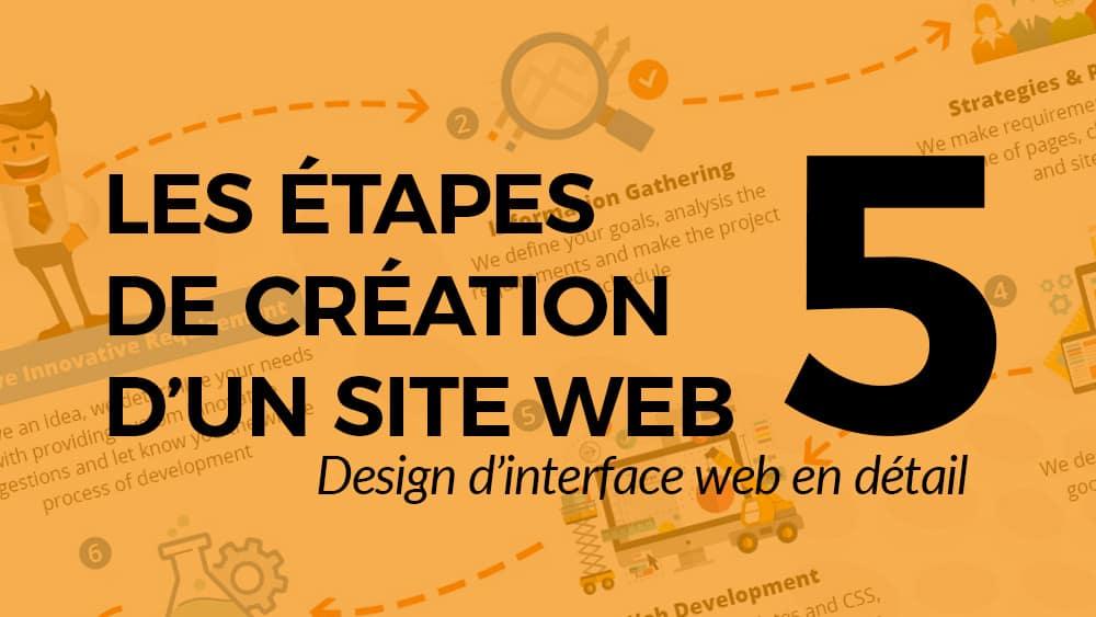 etapes-creation-site-web-05
