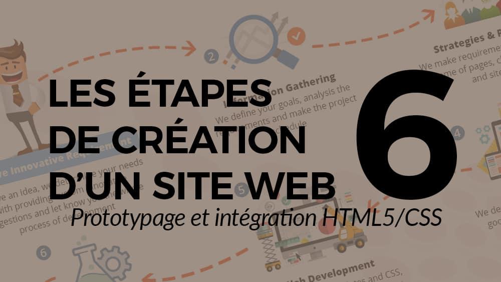 etapes-creation-site-web-06