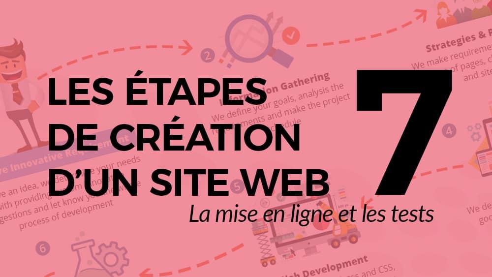 etapes-creation-site-web-07